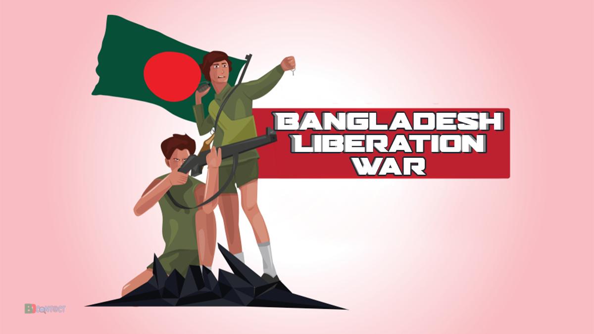 A Brief History Of The Bangladesh Liberation War