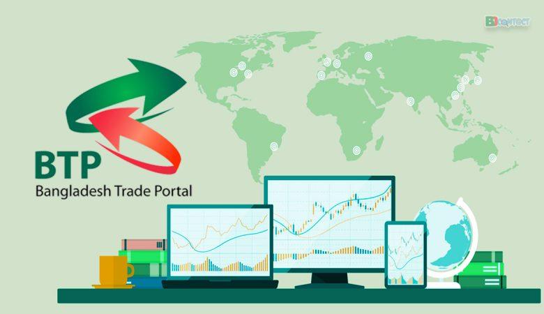 Bangladesh Trade Portal: Trade And Commerce In Bangladesh